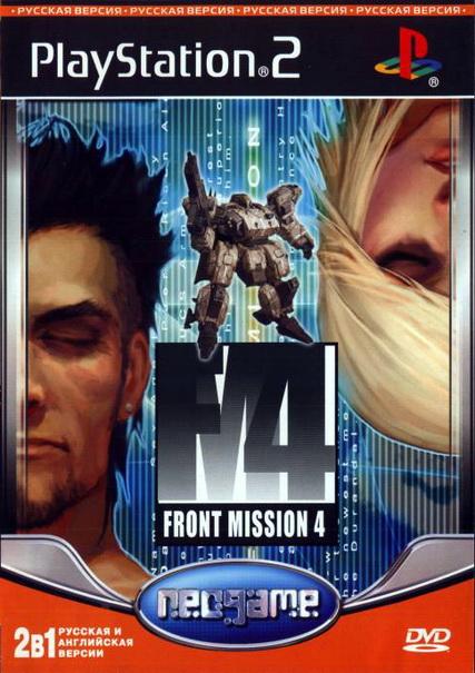 скачать игру Front Mission 4 через торрент на компьютер - фото 3