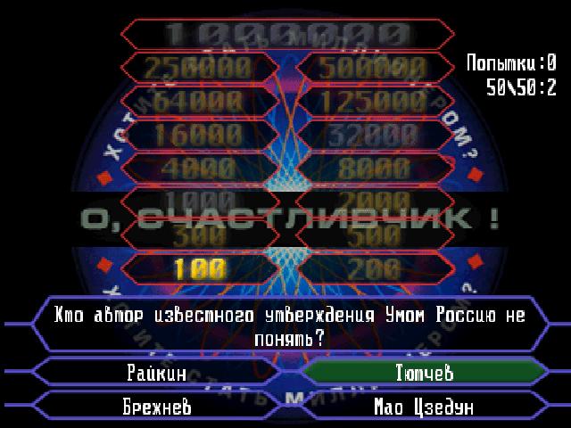 онлайн игры 3в1