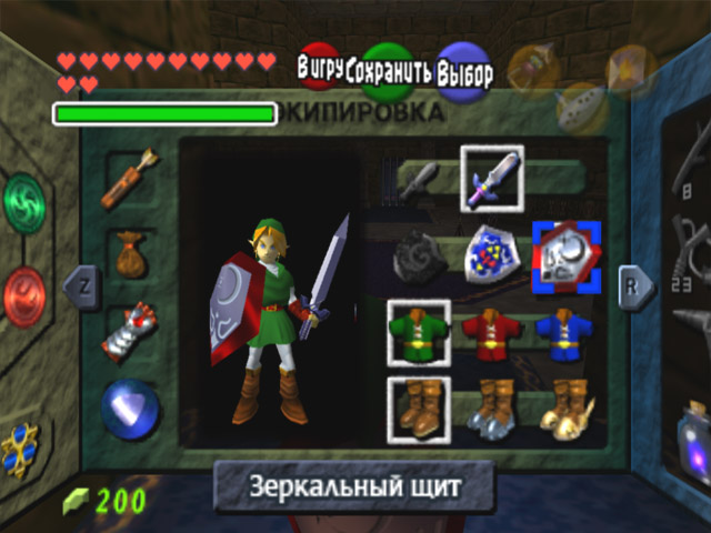 OCARINA OF N64 TIME GRATUIT ZELDA TÉLÉCHARGER