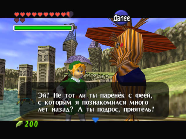 GRATUIT OF N64 OCARINA TÉLÉCHARGER TIME ZELDA