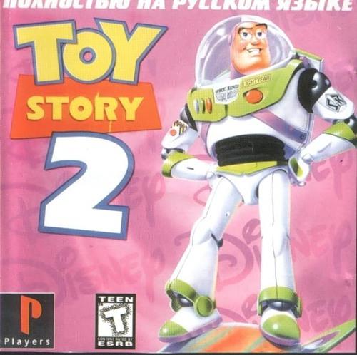 Toy Story 2 Buzz Lightyear To The Rescue! (rus) (u0420u0443u0441u0441u043au0438u0435 U0412u0435u0440u0441u0438u0438) (SLUS-00893) U2014 Playstation 1 ...