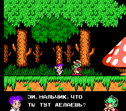 Little Nemo: The Dream Master (rus)