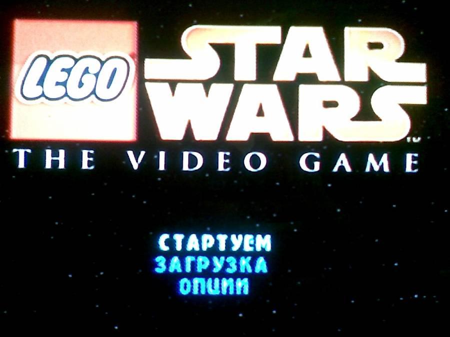 lego star wars the complete saga apk mirror