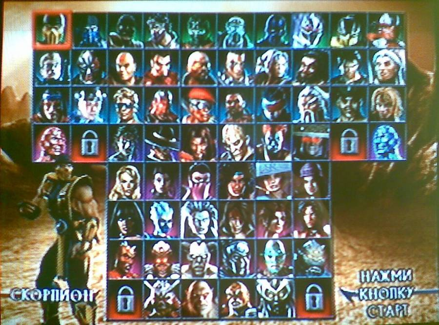 Mortal Kombat Trilogy Скачать Psp