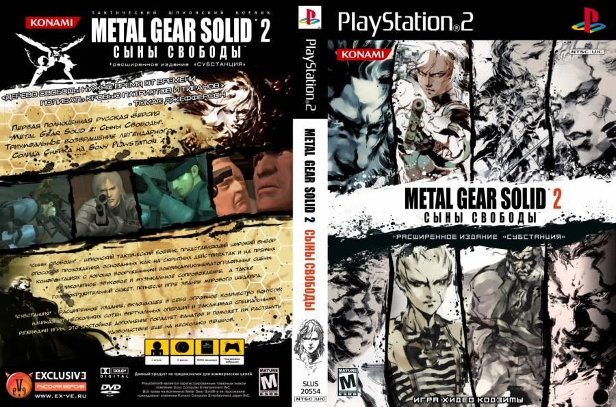 Скачать Игру Metal Gear Solid 2 Через Торрент На Ps2 - фото 8