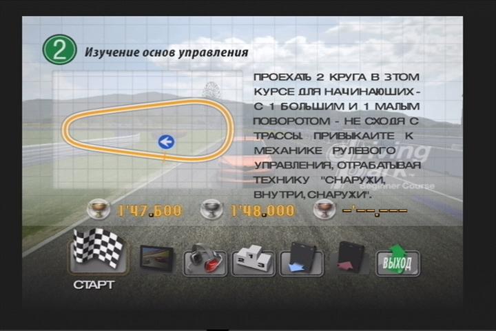 Gran turismo 4 rus скачать торрент pc