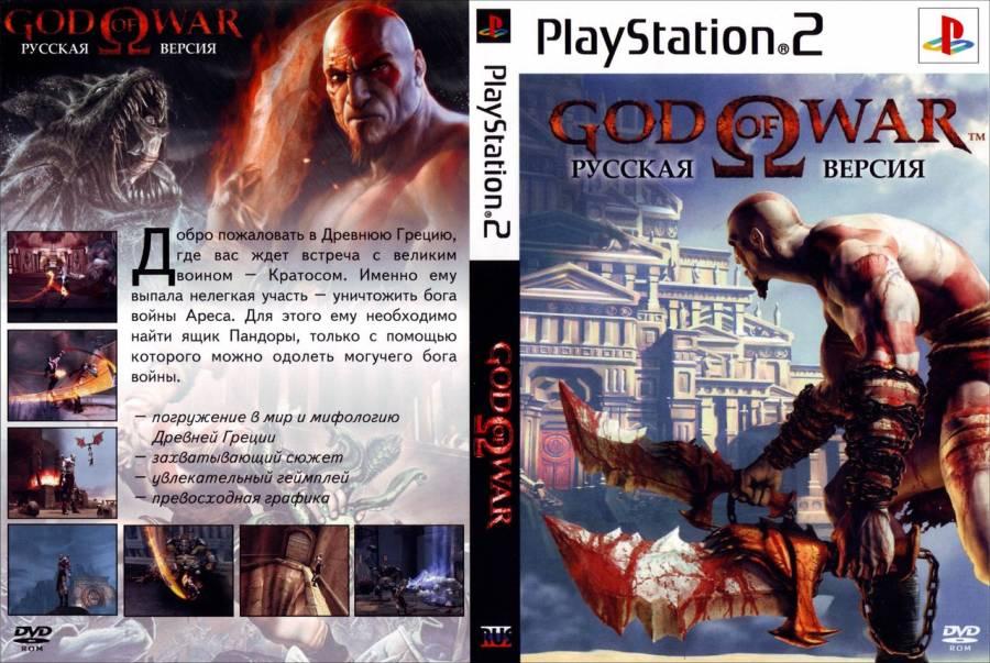 God of War 1 PS2 Sony ID - Hiva