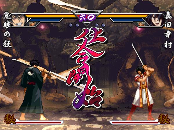 Samurai Deeper Kyo Jap Slps 03505 Playstation 1 Ps1