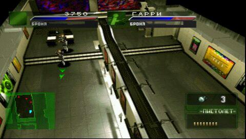 42 год выпуска: 2001 жанр: racing/simulator платформа: psx-psp прошивка: 500m33 тип образа: eboot язык интерфейса