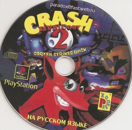 Crash Bandicoot 2 Торрент