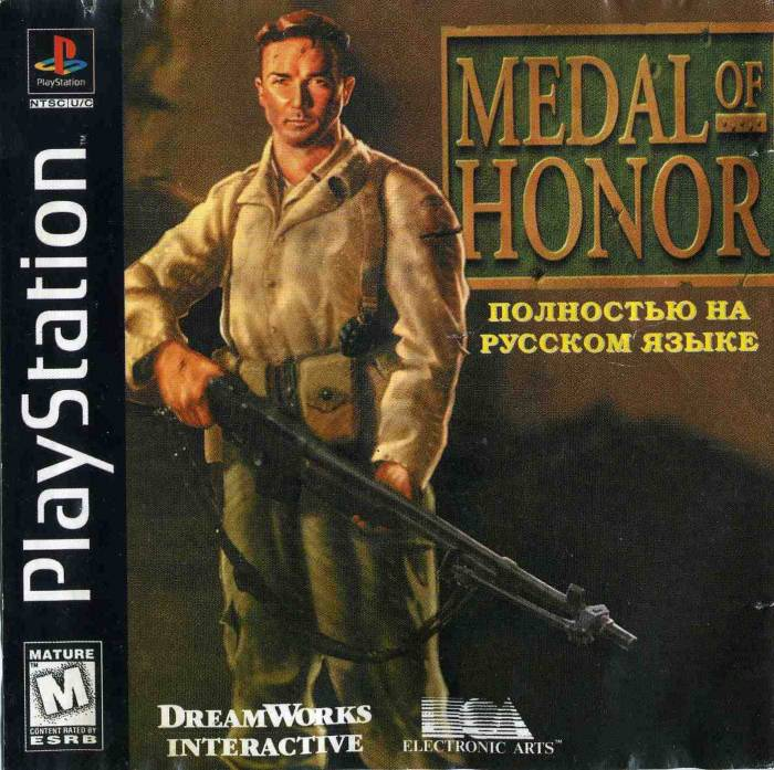 Medal of honor: underground symbian game. Medal of honor.