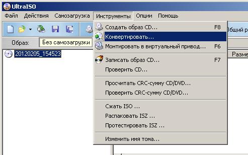 Как преобразовать файл образа диска в файл